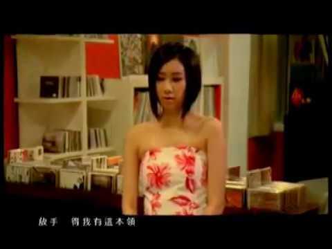 吳雨霏 (Kary Ng) - 座右銘