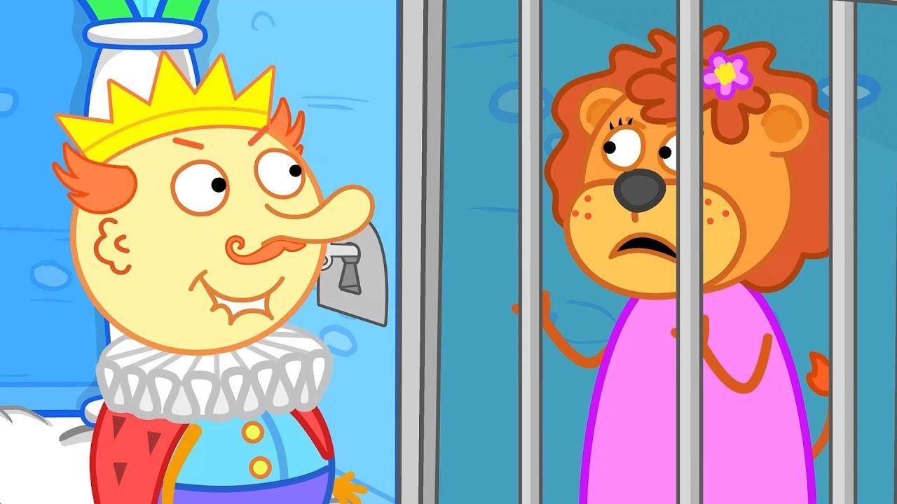 Lion Family - King & Queen - Cartoon for Children - YouTube