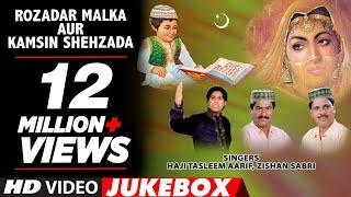 ►ROZADAR MALKA AUR KAMSIN SHEHZADA (Video Jukebox)|| HAJI TASLEEM AARIF || T-Series IslamicMusic