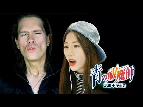 AO NO EXORCIST OP 1 - CORE PRIDE (Raon Lee & PelleK)