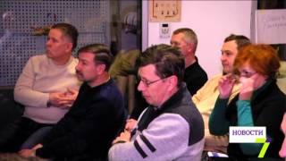 В Одессе проходят курсы правовой поддержки моряков