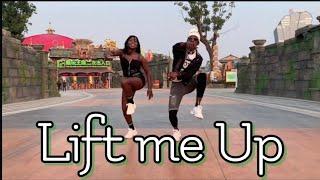 Nyashinski - Lift me up Dance