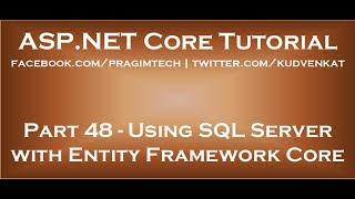باستخدام sql server مع الكيان إطار الأساسية