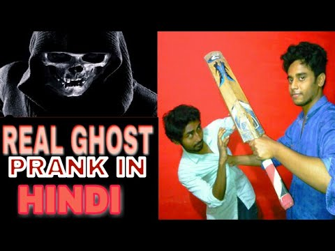 Indian ghost prank in Hindi ! Scary prank ! friends ke sath bhutiya majak !