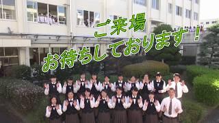 11月25日津山商業高校にて第9回津商モールを開催します。 ぜひお越...