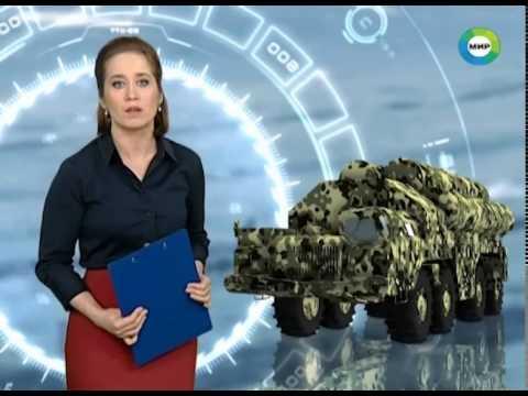 Союзники Российские военные