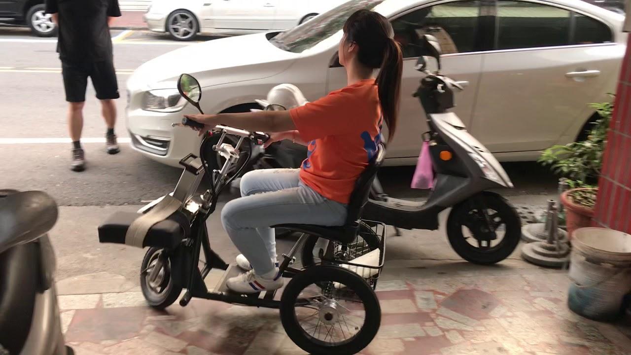 威誠輔具 0933638058 電動三輪車 - YouTube