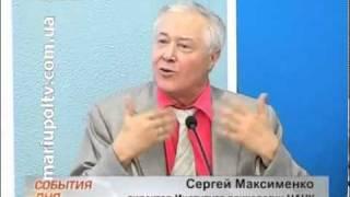 Міжнародний день лівшів, канал Маріуполь ТВ