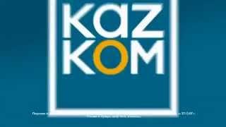 Создание анимационных видео презентации Алматы / Студия Animator-pro / Казахстан(, 2013-05-03T16:15:26.000Z)