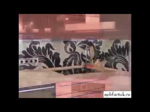 Купить стеклянные фартуки для кухни - YouTube