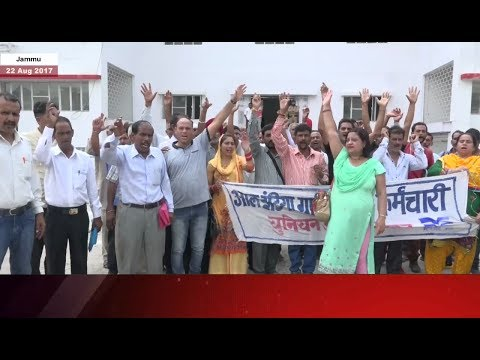 Rural Post Office employees demand implementation of 7th Pay Commission