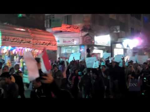 Fresh Protests in Cairo Ahead of Egypt Election