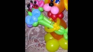Фигуры из шаров(Это видео создано в редакторе слайд-шоу YouTube: http://www.youtube.com/upload., 2016-02-17T09:18:19.000Z)
