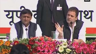 PM Modi likes peeping into others' bathrooms: Rahul Gandhi