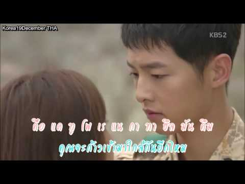 [Thai Sub] Kim Junsu (xia) - How can I love you [OST. Descendants of The Sun]