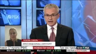 Журналист порвал секретаршу Навального(, 2016-07-05T12:00:57.000Z)