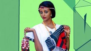Abbush Zallaqaa - Mala Mali ማላ ማሊ (Oromiffa)