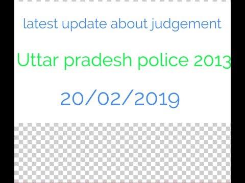 Uttar pradesh police upp 2013 latest update about judgement.