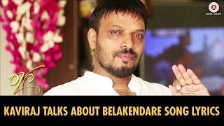 Kaviraj Talks About Belakendare Song Lyrics | Raaga