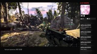 Killzone Shadow Fall Multiplayer (PS4) запись стрима часть4