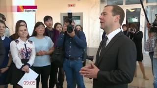 Дмитрий Медведев в Улан‑Удэ пообщался с представителями малого бизнеса и студентами