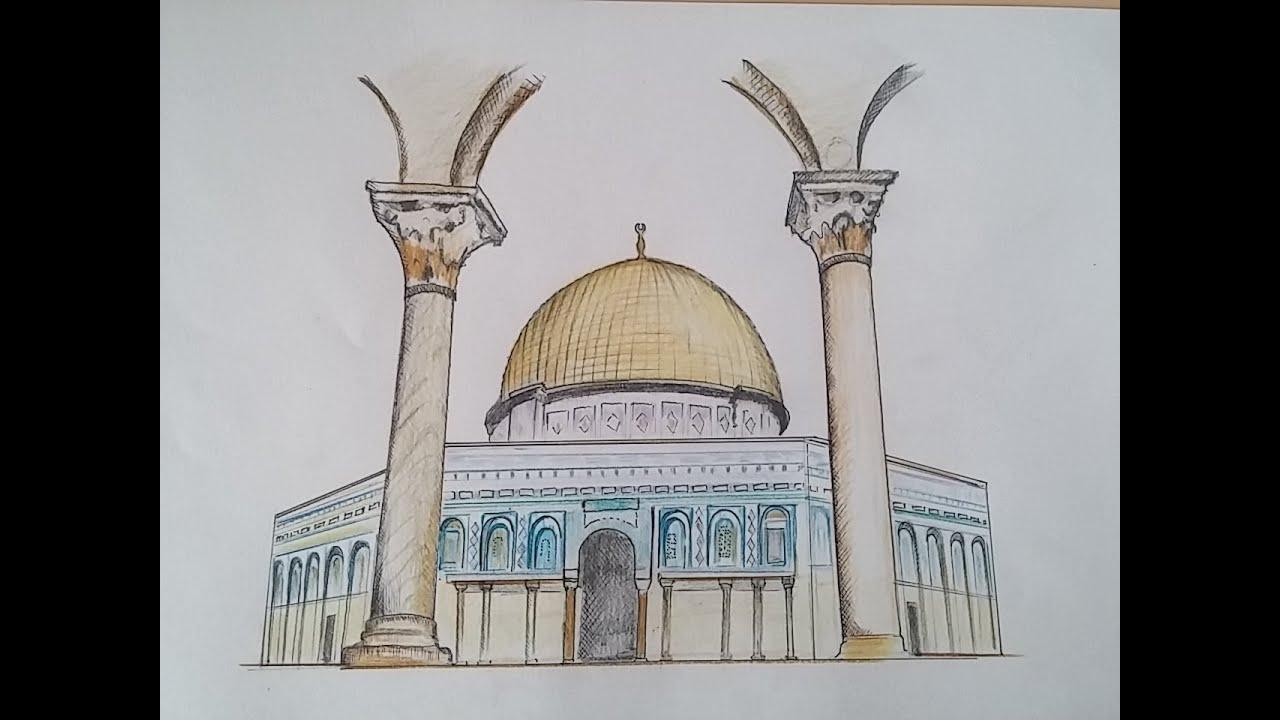 Kubbet As Sakhra Quds Jerusalem Drawing Kubbet Us Sahra Nasil