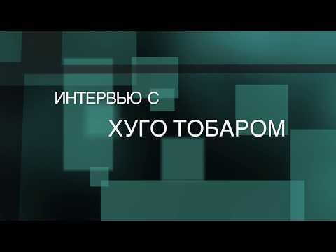 Видео Организация и проведение специальной операции по освобождению заложников