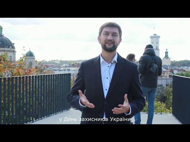 Захист України починається з любові до неї!