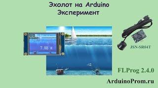 видео Лучшие аналоги Arduino