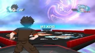 Bakugan Battle Brawlers |Турнир новые участники ( Часть #2 )