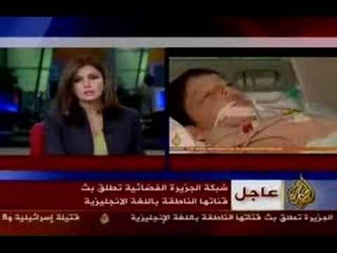 The Launch of Aljazeera English