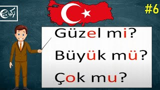 تعلم اللغة التركية مجاناً المستوى الأول الدرس السادس ( الجملة الاسمية في الزمن الحاضر )