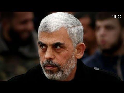 """""""עיניים של רוצח"""": פחדן, פיקח ושונא ישראל - לאן מנווט יחיא סינוואר?"""