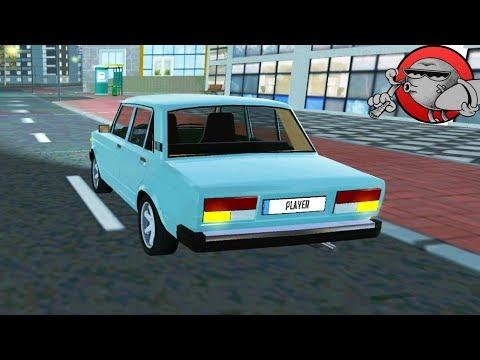 Car Simulator 2 - ПОЛНЫЙ ТЮНИНГ (Симулятор автомобиля 2 #13)