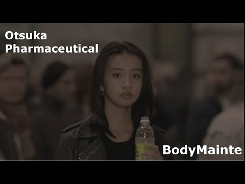 Commercial Of Japanese Daughter Of Great Star Takuya Kimura And Kōki