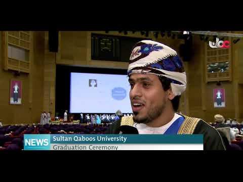 Sultan Qaboos University 29th Graduation Ceremony