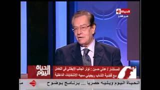 بالفيديو.. رئيس «الشراكة الأورومتوسطية»: أتمنى عدم اتخاذ مصر إجراء حادا ضد التصعيد الإيطالي