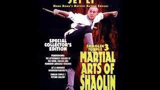 Храм Шаолинь 3 - Боевые искусства Шаолиня (1985)(The Shaolin Temple 3)(, 2015-05-21T20:37:01.000Z)