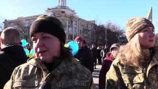 В Мариуполе празднуют День Соборности Украины