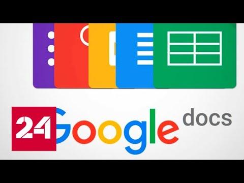 Google: секретные документы оказались в открытом доступе // Вести.net