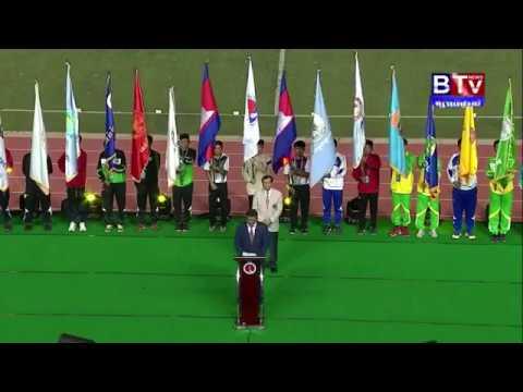 The 2nd Cambodian National Sport Games grand opening ceremony ពិធីបើកកីឡាថ្នាក់ជាតិកម្ពុជាលើកទី ២