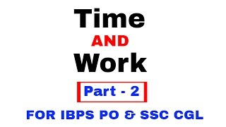 Time And Work Problems Shortcuts and Tricks [In Hindi] Part - 2