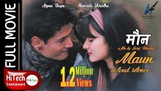 Nepali Movie || Maun || माैन