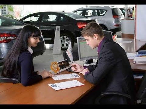 Как я покупал машину в автосалоне/Посмотрите прежде чем сделать это
