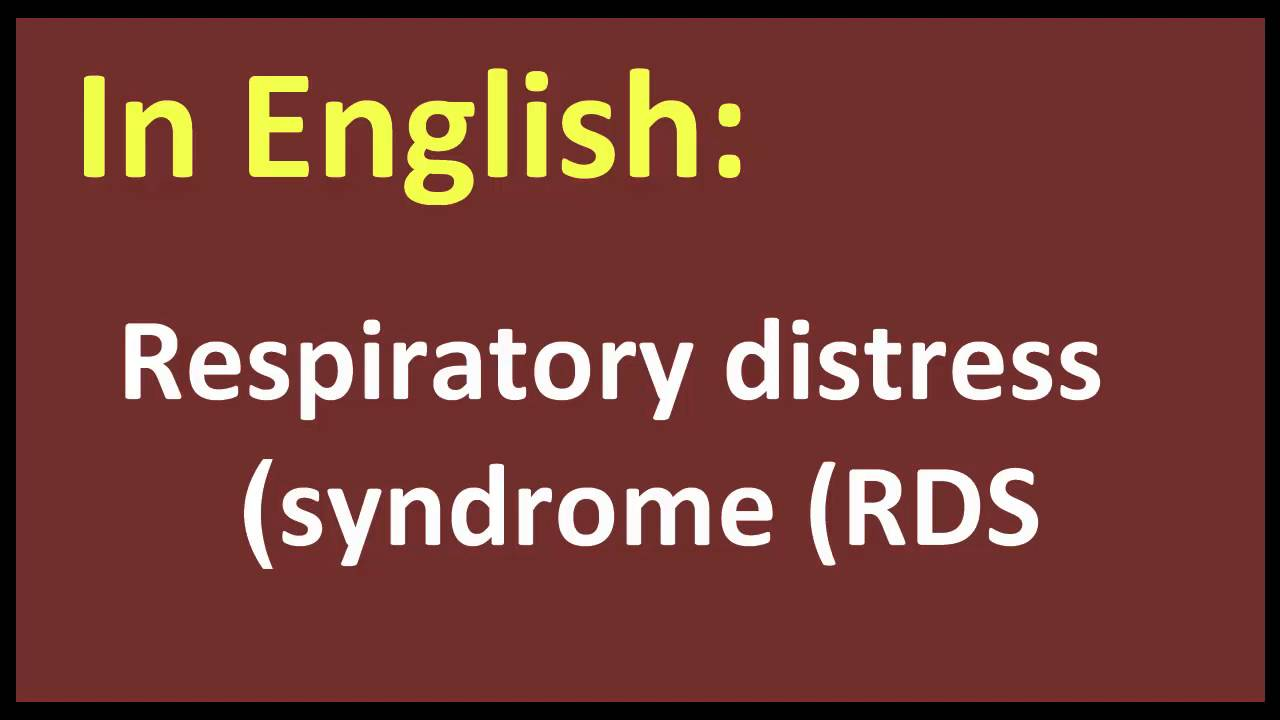 Respiratory distress syndrome RDS arabic MEANING