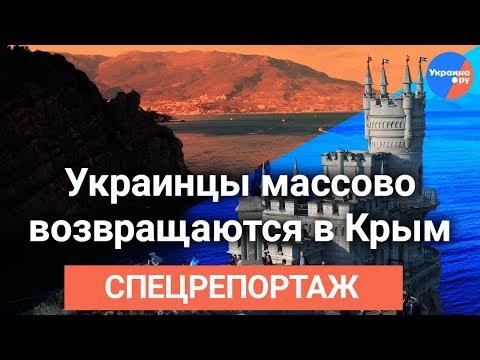 Огромный поток украинцев