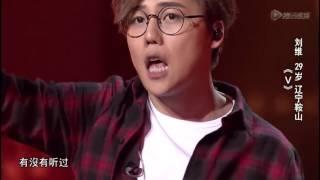 《中国好歌曲》第7期20160311 预告 最残酷PK来袭!范晓萱盛赞学员丨CCTV