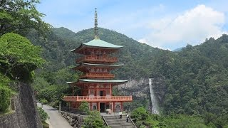 青岸渡寺は仁徳天皇の時代(4世紀頃)天竺から渡来した裸形上人による開基...