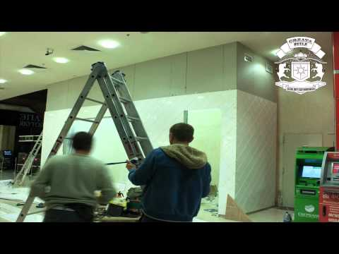 Монтаж химчистки в Ереван Плазе Jn Creata-Style