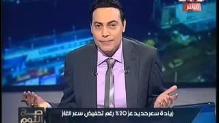 «الغيطي»: «من حق أحمد عز يرفع سعر الحديد.. ما الحكومة بتدلعه».. «فيديو»